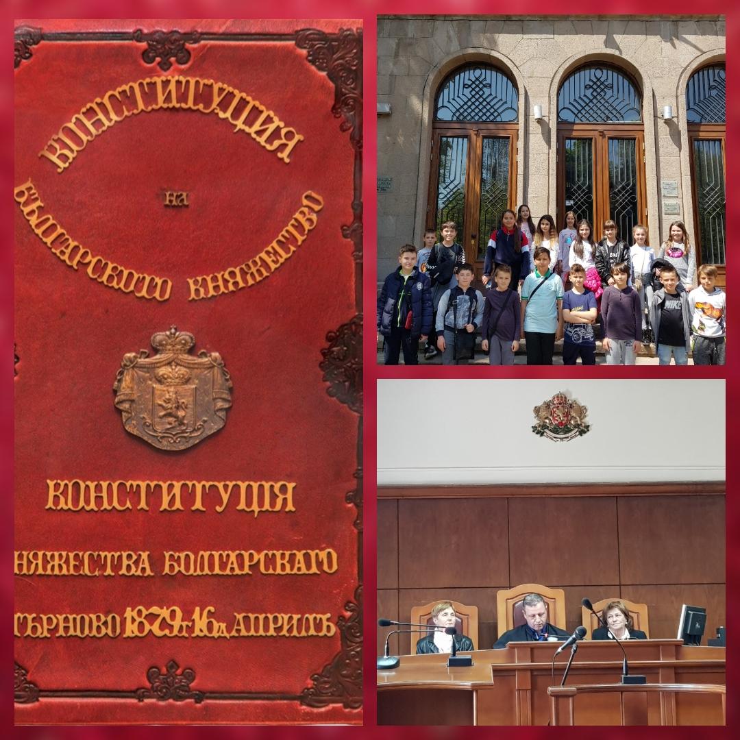 Отбелязваме 140 години от Търновската конституция