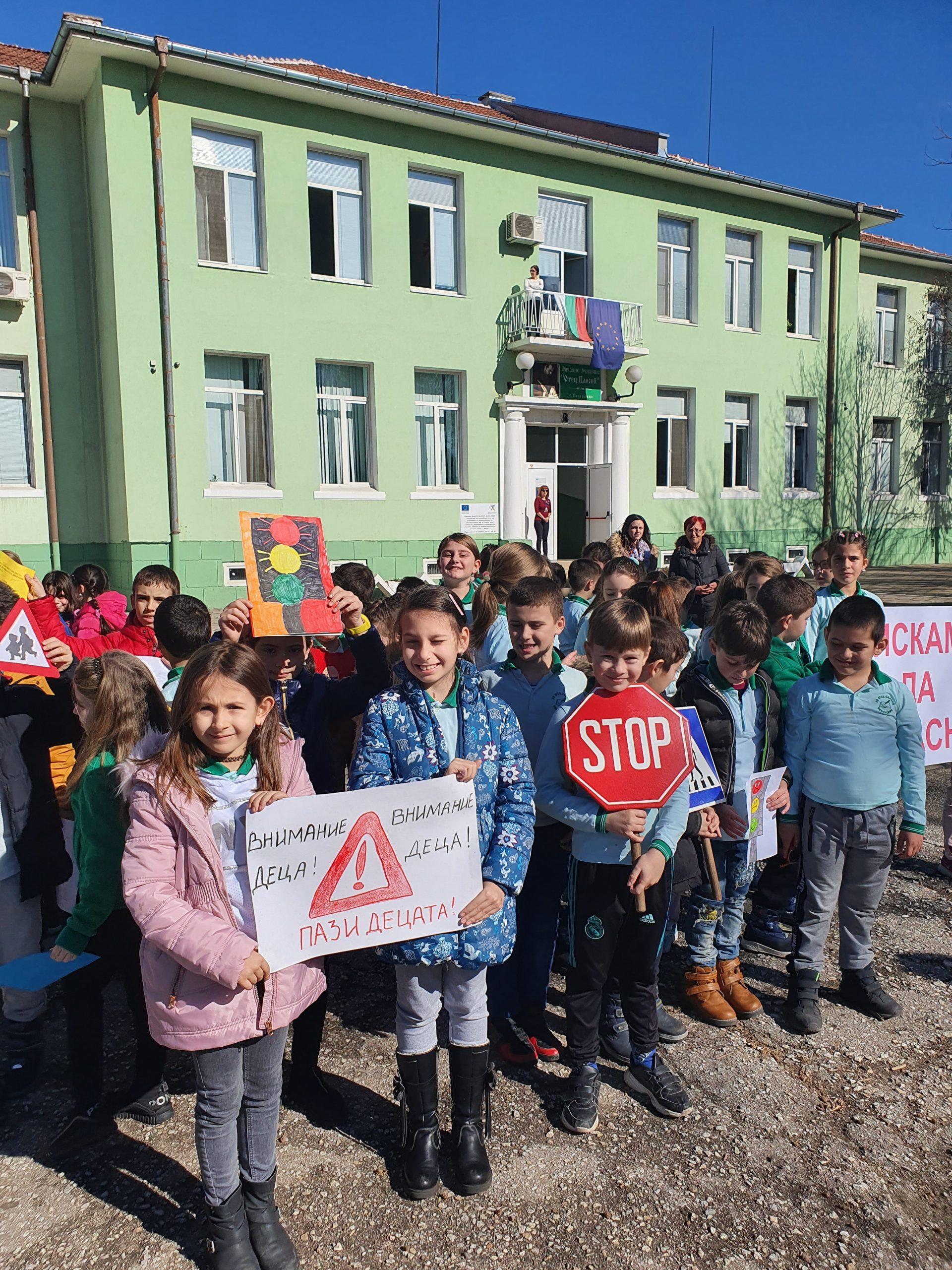 """Иновативен урок във втори клас по пътна безопасност във връзка с инициатива на месеца """"Детето на пътя – със знания и опит"""""""