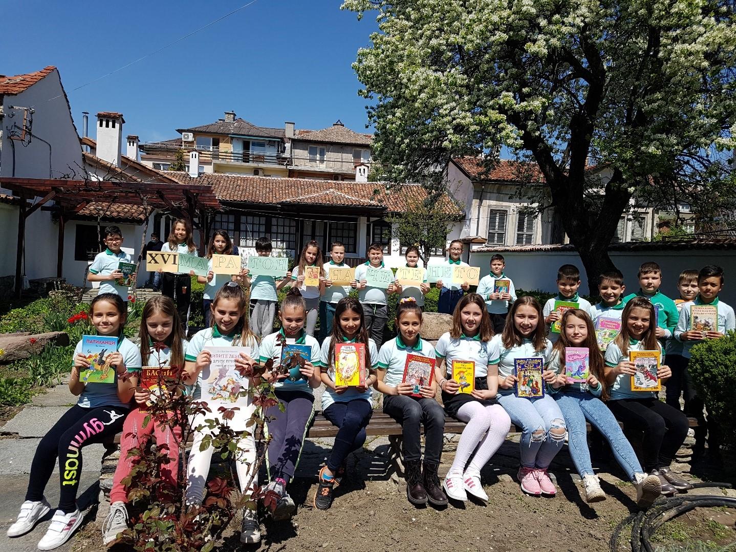 Учениците от трети клас се включват в XVI Маратон на четенето
