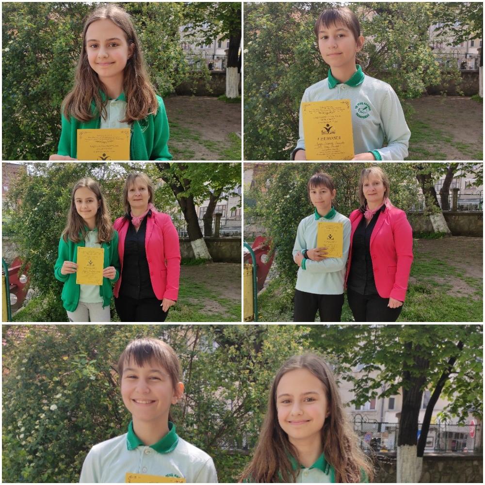 """Грамоти от Националната олимпиада за учениците от IV клас  """"Знам и мога""""- 2021 г."""