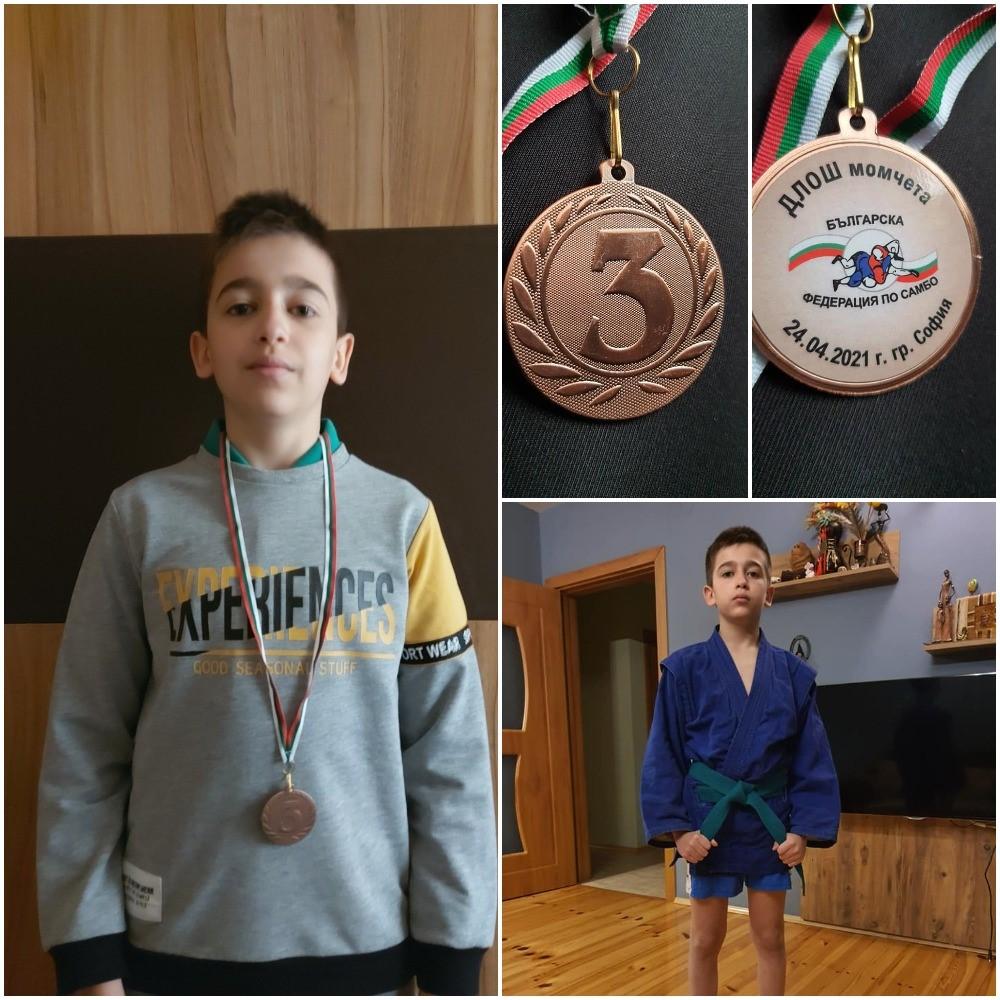 Бронзов медал на Републиканско първенство по самбо, което се проведе на 24.04.2021 г. в гр. София